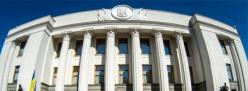 В Украине хотят усилить ответственность топ-менеджеров и акционеров страховых и финансовых компаний