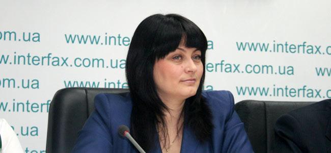 Обучение финмониторинг украина заочное обучение в словакии банска быстрица школа