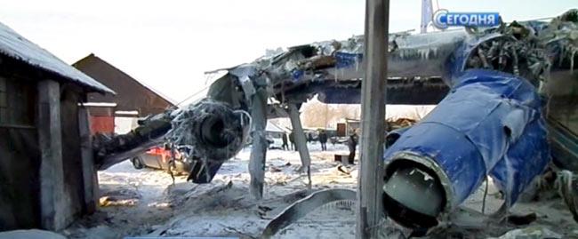 Экипаж разбившегося Ан-12 под Иркутском был застрахован в компании Ингосстрах Жизнь