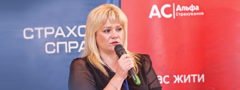 Дарья Рогова, Заместитель Председателя правления СК «Альфа Страхование»