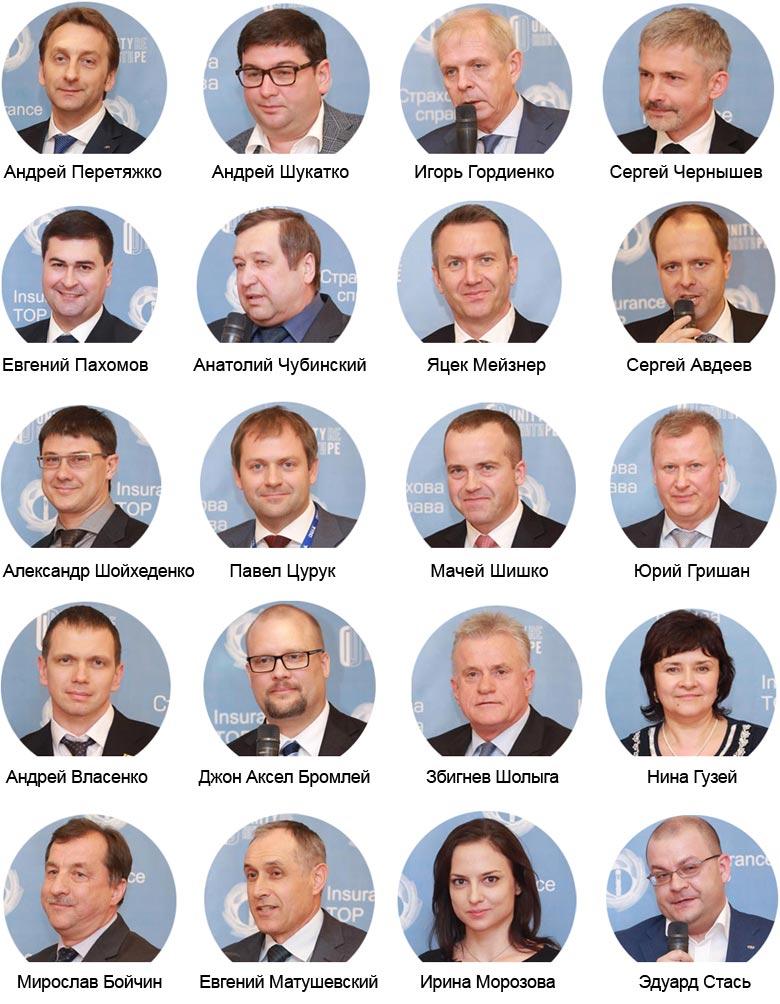 всенародной топ менеджеры газпрома список фото зарплата записывается одной