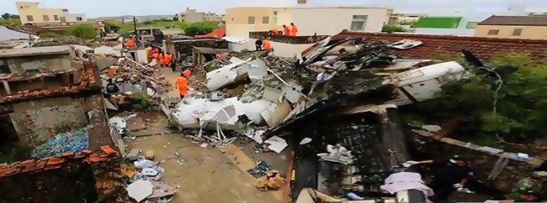 крушения лайнера McDonnell Douglas MD-83 авиакомпании Air Algerie в пустыне Сахара