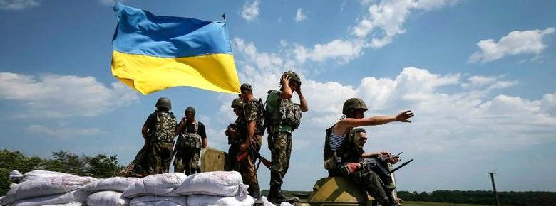 страхование жизни бойцов добровольческих батальонов в зоне АТО