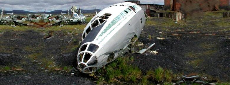 """В Алжире разбился грузовой самолет Ан-12 компании """"Украина-Аэроальянс"""". Весь экипаж погиб"""