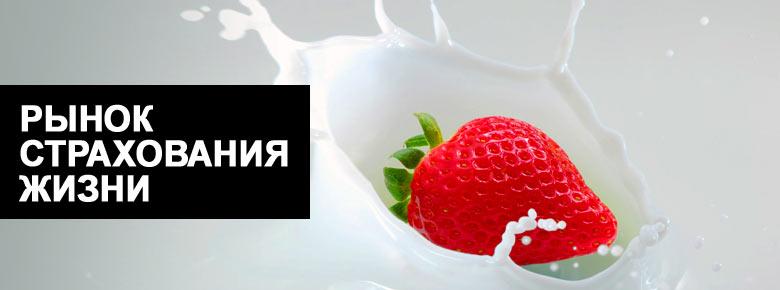 Рынок страхования жизни в Украине в 1 полугодии 2014 года