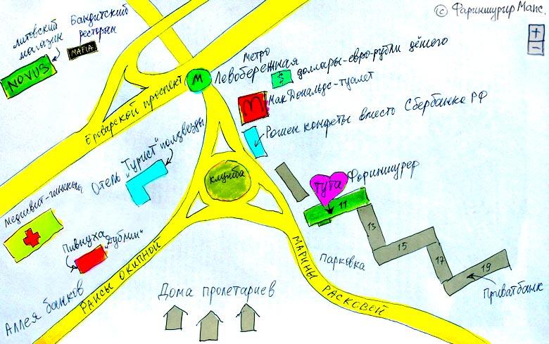 Карта проезда и адрес Фориншурера