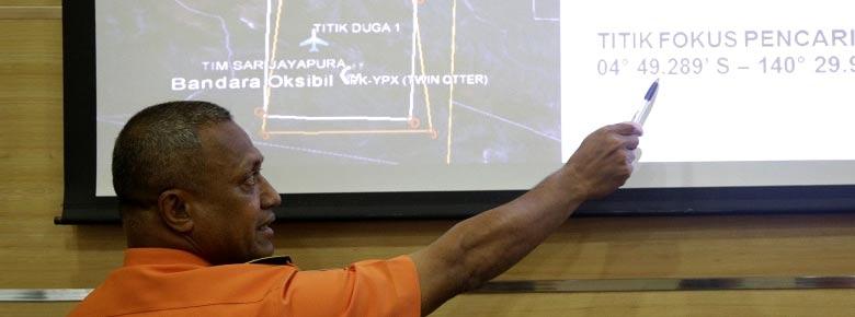 В Индонезии потерпел крушение авиалайнер ATR — 54 человека погибло