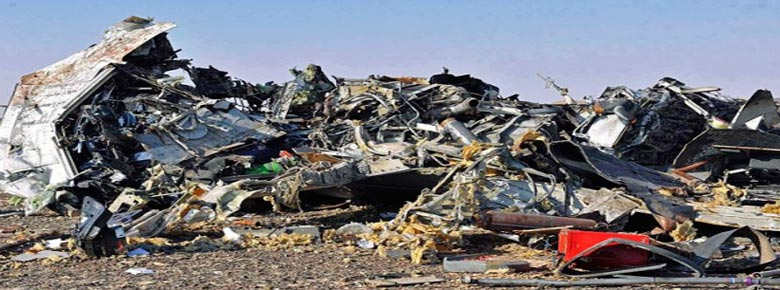Авиакатастрофа Airbus-321 в Египте  фото