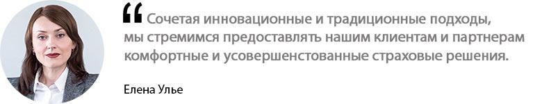 Елена Улье, Председатель Правления СК «УНИКА»
