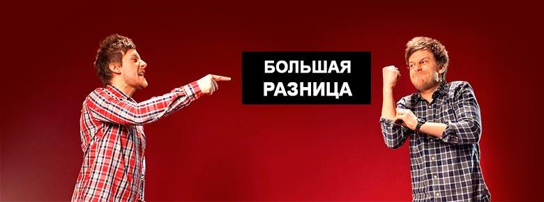 Статистика средних зарплат в Украине
