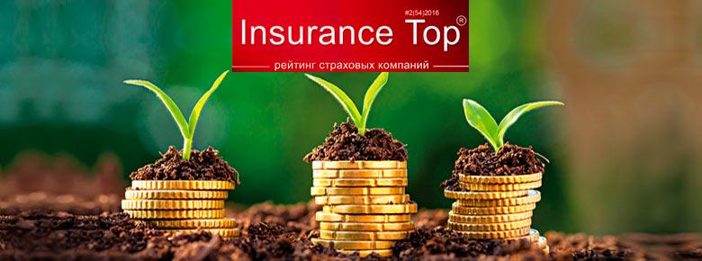 Insurance TOP представил итоги страховых компаний Украины за 1 квартал 2016 года