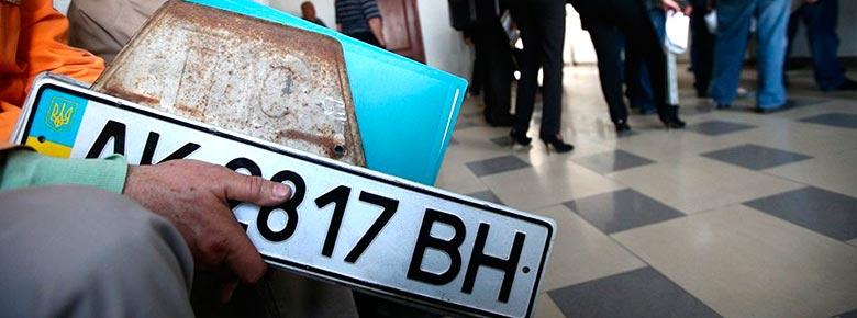 В Крыму ГИБДД заставляет владельцев авто с украинскими номерами покупать российские полисы ОСАГО