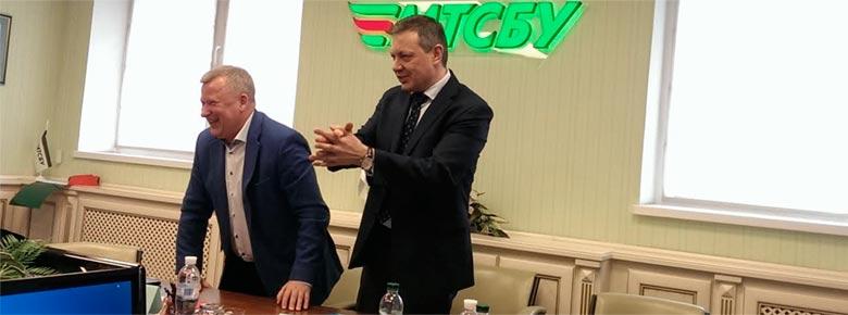 Юрий Гришан остался президентом МТСБУ