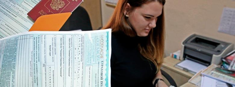 Сколько автовладельцев в России имеет фальшивые полисы ОСАГО?