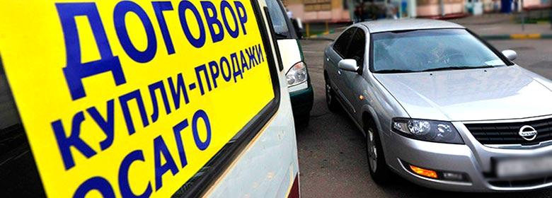 В непризнанной ДНР появится «собственное» ОСАГО