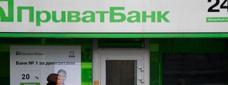 Национализация ПриватБанка существенно не повлияет на страховой рынок Украины