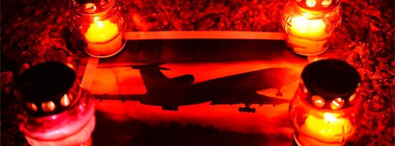 Родные погибших при крушении Ту-154 получили первые страховые выплаты