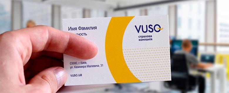 VUSO провела рестайлинг бренда