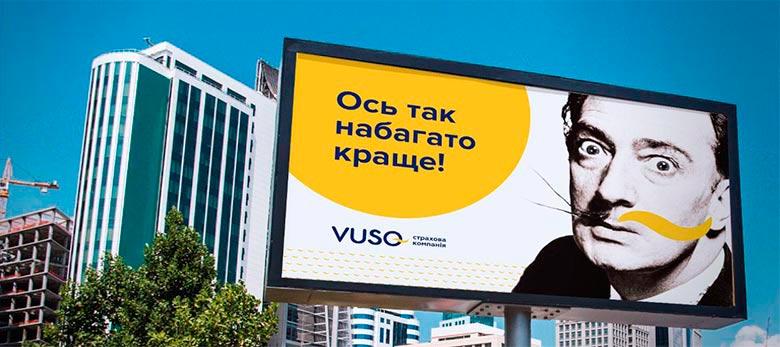 VUSO провела рестайлинг бренда и приняла новую стратегию развития