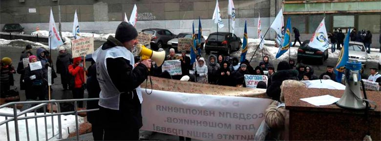 Акция: Всеукраинское объединение потребителей страховых услуг «Страховая защита» и активисты общественного движения «Защитим наше право