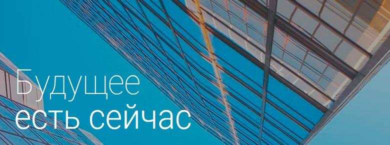 Salve Finance Украина