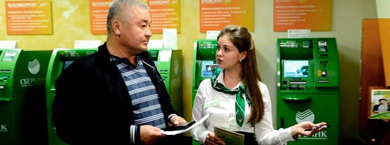 Кредитование и инвестиционное страхование стали основными драйверами роста рынка страхования жизни в России