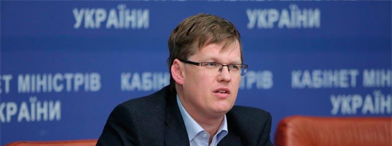Вице-премьер-министр Украины Павел Розенко