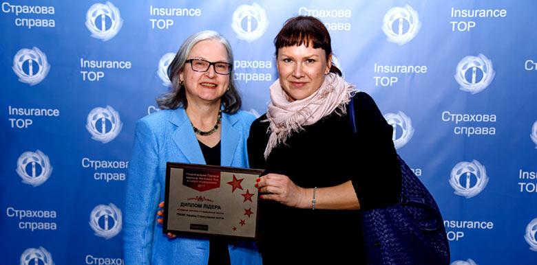 Презентация Insurance TOP 2017