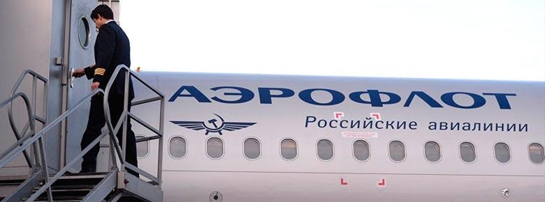 Авиаперевозчик и пассажиры Boeing 777 рейса Москва-Бангкок