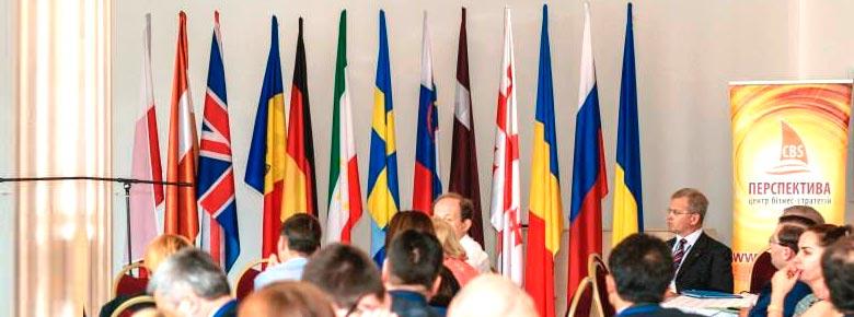 На XVII Международном финансовом форуме в Одессе выступит 40 докладчиков из девяти стран