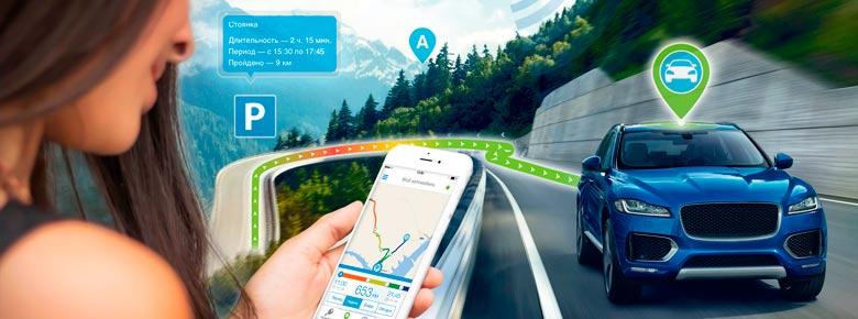 Как «умные технологии» помогают страховым компаниям и как они повлияют на тарифы в будущем?