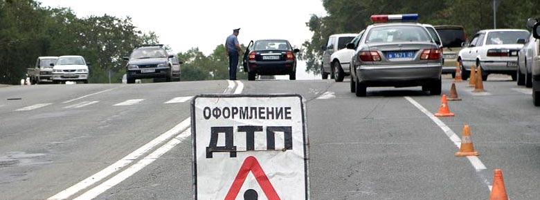 «АльфаСтрахование» выявила группу из 30 мошенников, инсценировавших ДТП с участием застрахованных по каско авто