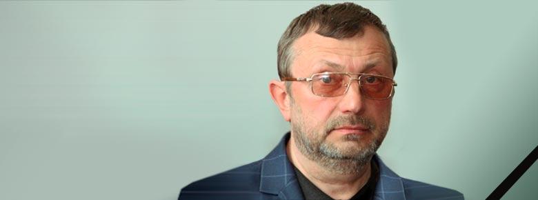 Трагически погиб Вячеслав Зубарев