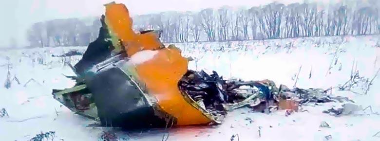 В России потерпел крушение Ан-148 авиакомпании «Саратовские авиалинии». 71 человек погиб. Страховщики оценивают убытки