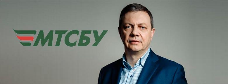 Владимир Шевченко переизбран на должности генерального директора МТСБУ