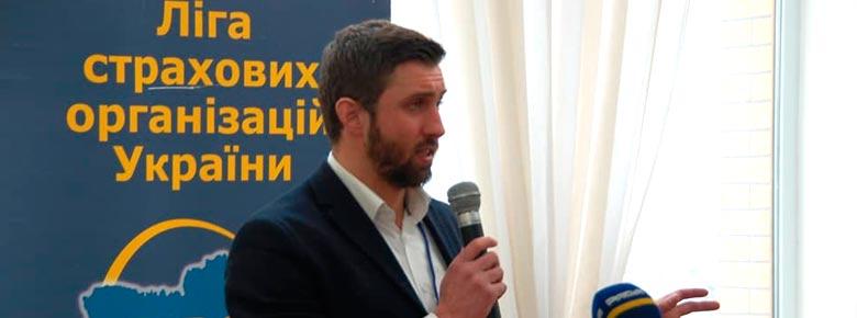 Евгений Степанюк