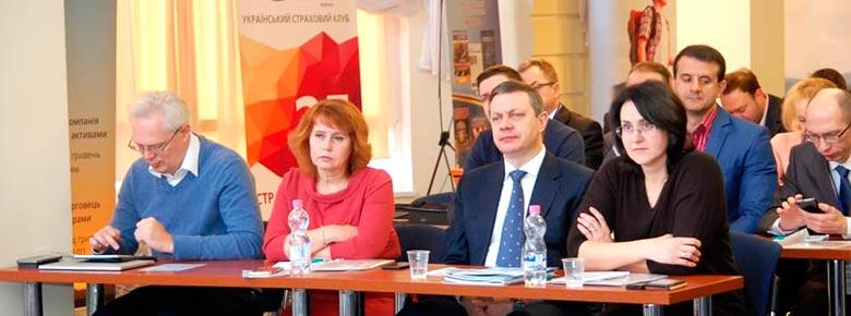 Подведены итоги XIV Международной Карпатской страховой конференции