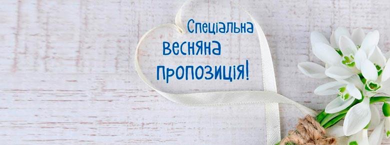 «УНИКА» анонсировала весенние скидки на добровольное страхование