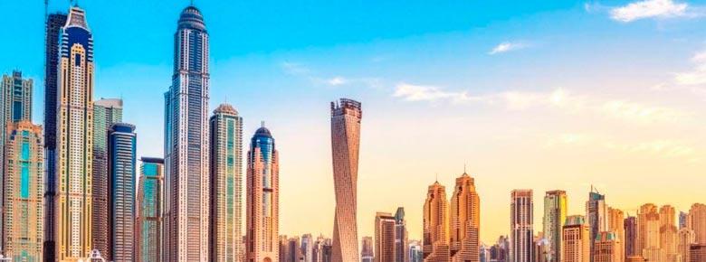 Elite Residence в Дубае стоимостью $380 млн.