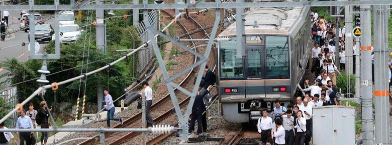 Природные катаклизмы в Японии