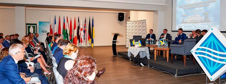 Итоги XVIII Международного финансового форума