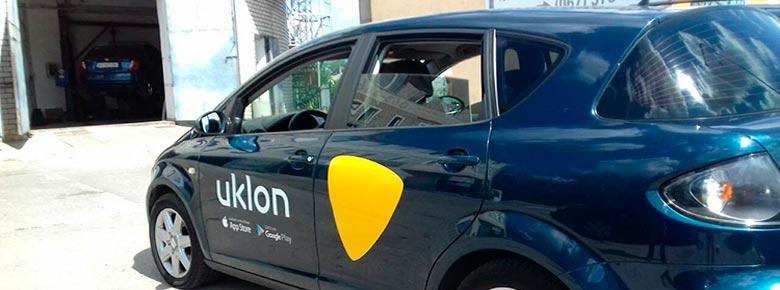 «АХА Страхование Жизнь» увеличила страховые суммы для пассажиров и водителей сервиса такси UKLON в 2 раза