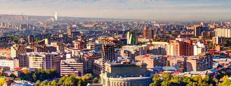 Страховой рынок Армении