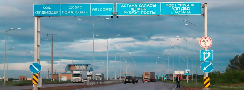 Казахстанские страховщики просят пересмотреть тарифы ОСАГО