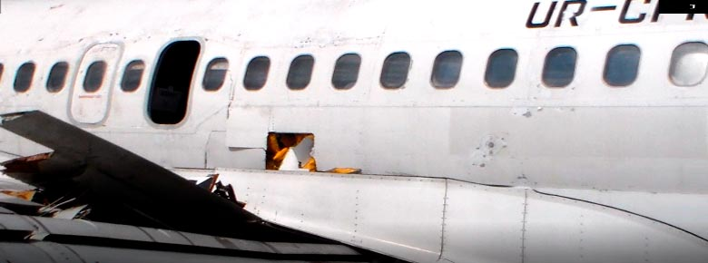 «Bravo» гибель самолета McDonnell Douglas MD-83 в Киеве