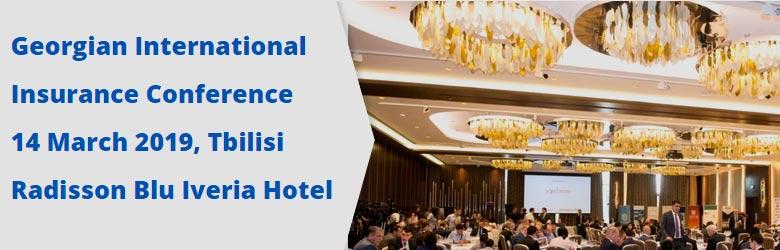 14 марта в Тбилиси пройдет конференция «Cтрахование в Грузии - новые перспективы»