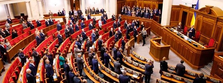 Европейский Союз призывает Верховную раду поддержать законопроект о сплите в Украине