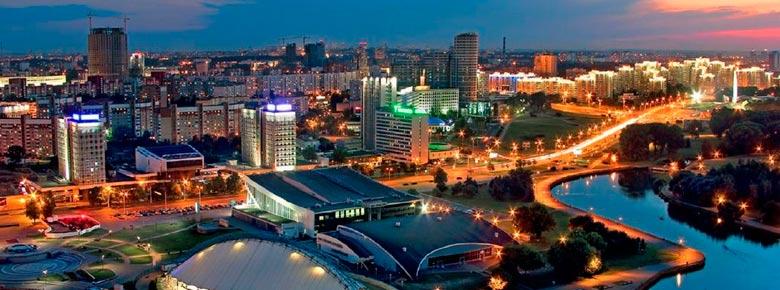 Страховые компании Беларуси