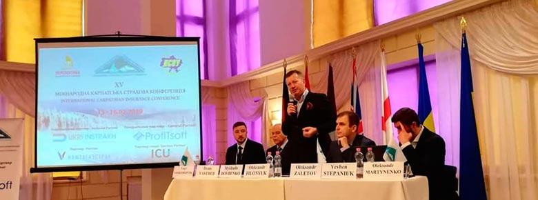 В Яремче прошла ХV Юбилейная Международная Карпатская страховая конференция