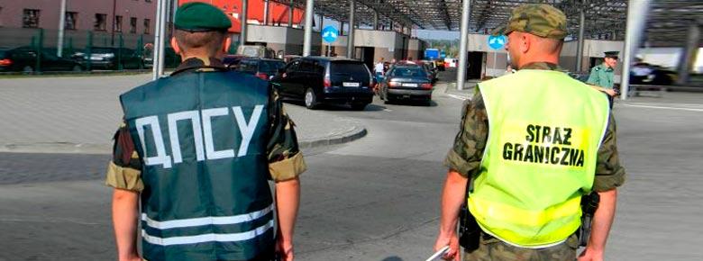 Украинские пограничники начали проверку полисов «зелёная карта» в автоматическом режиме
